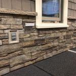 Versetta Cultured Stone Panel 02